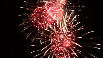 Permalink auf:Feuerwerk